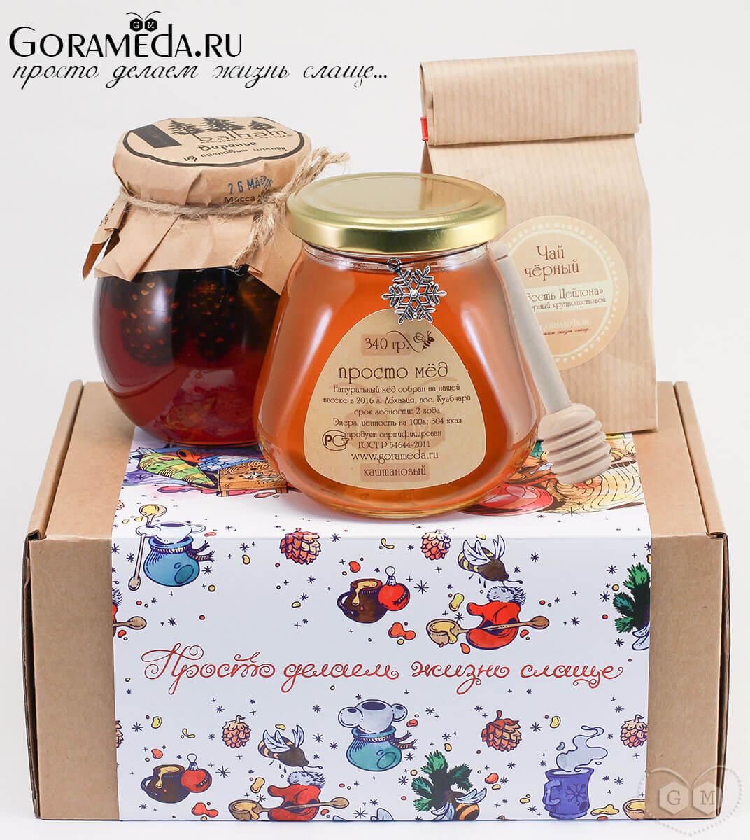 чай с медом и вареньем