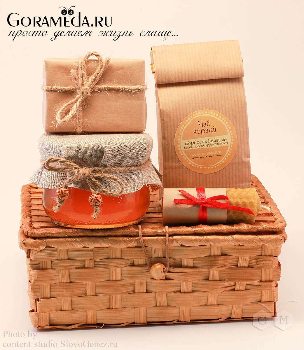 Интернетмагазин оригинальных подарков Пурумбурум