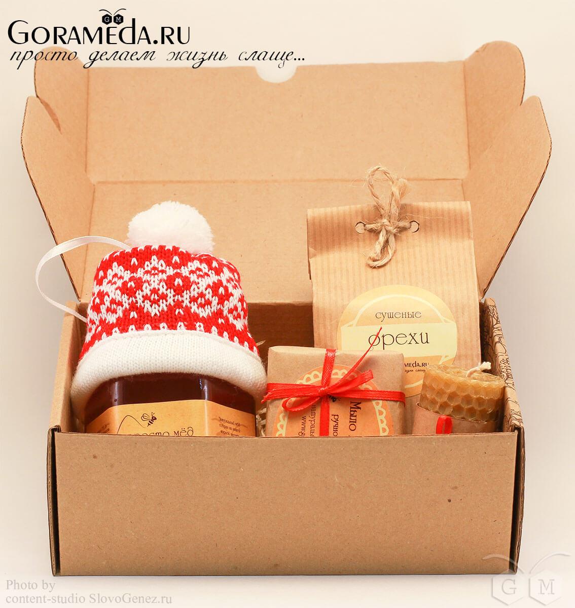15 крутых идей для упаковки подарка Коробочки из бумаги 4