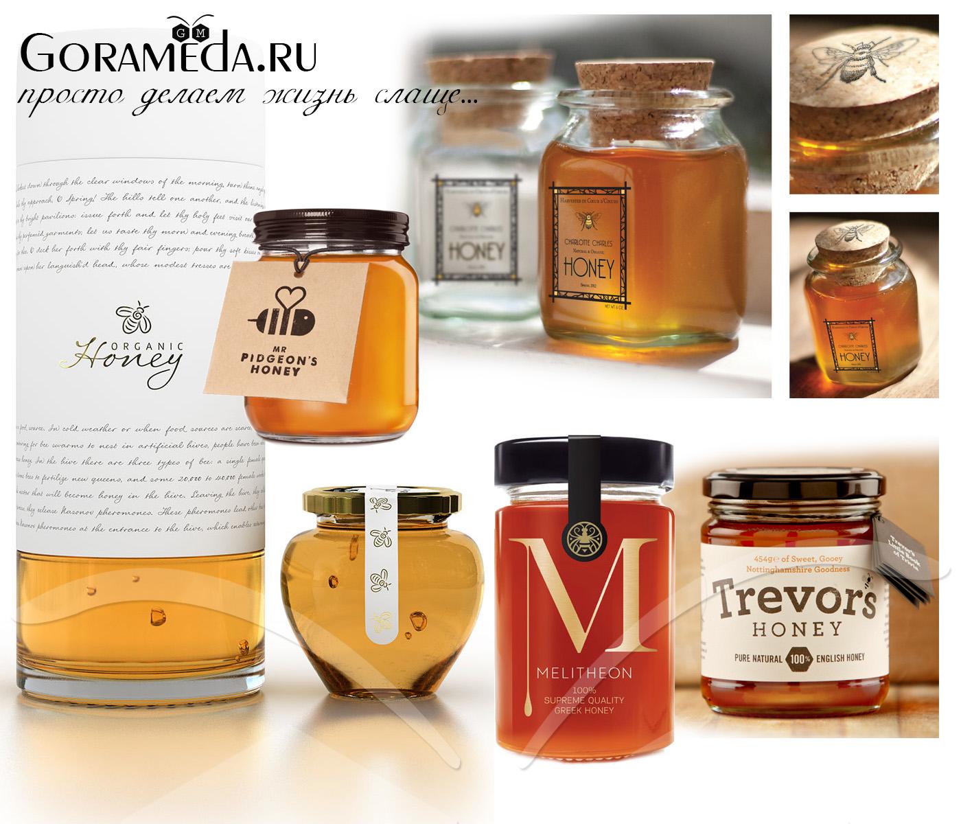 дизайн упаковки мёда пример западных коллег