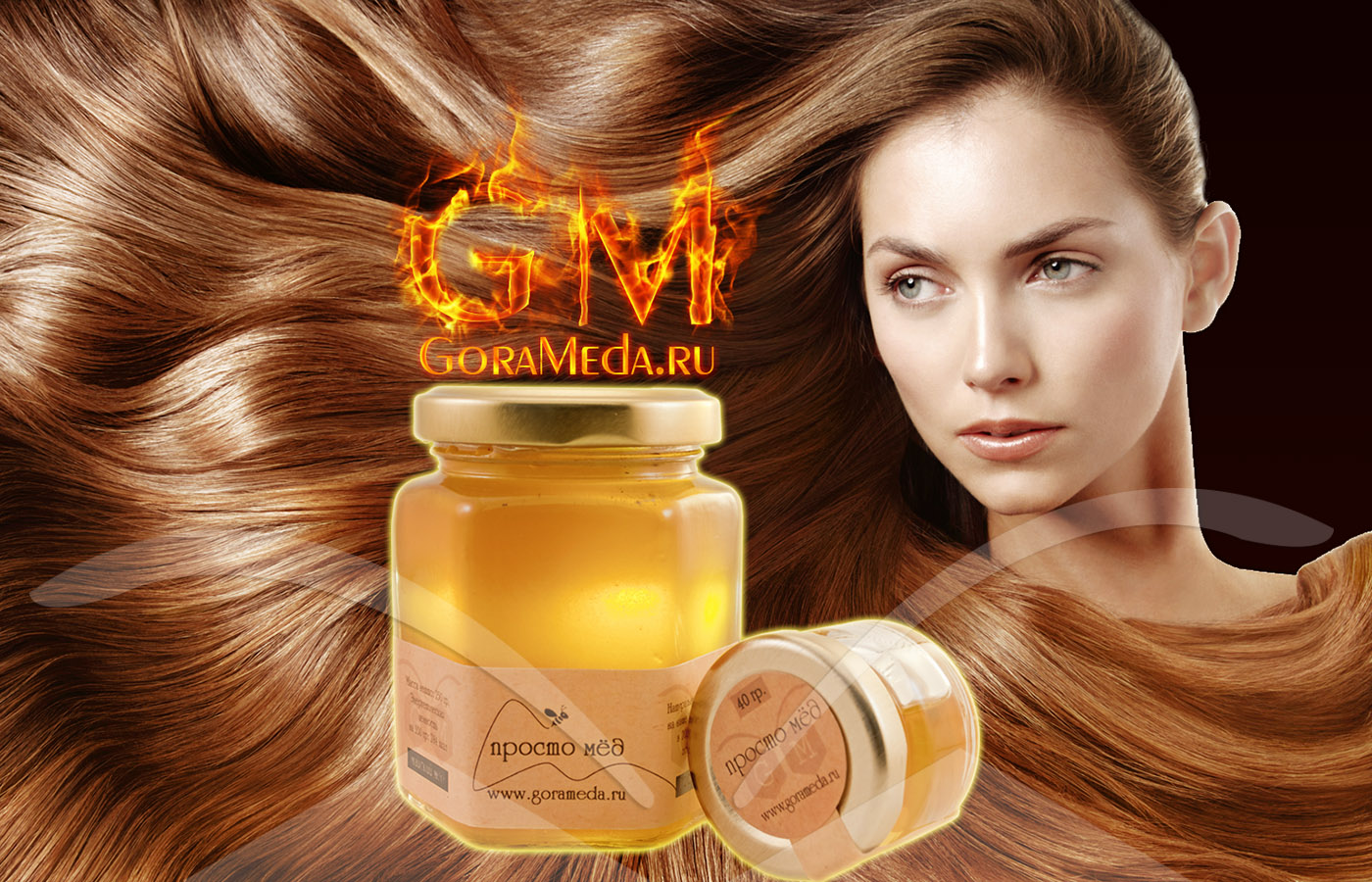 маска для волос мед яйцо алоэ