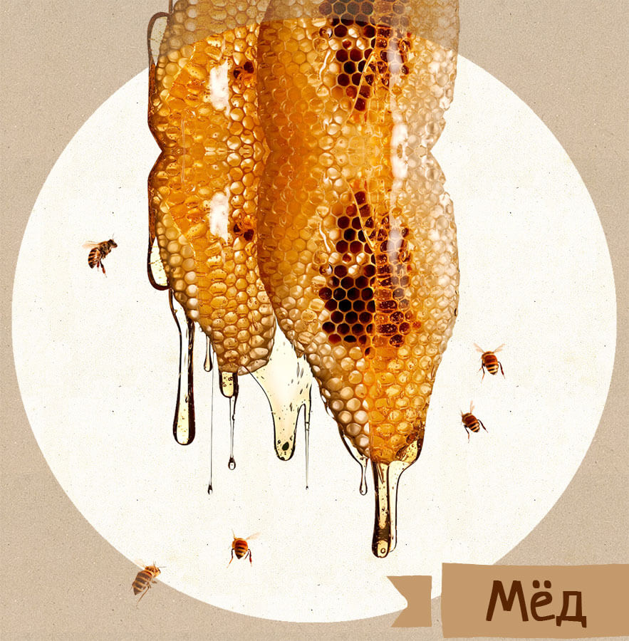пчелопродукты мёд натуральный