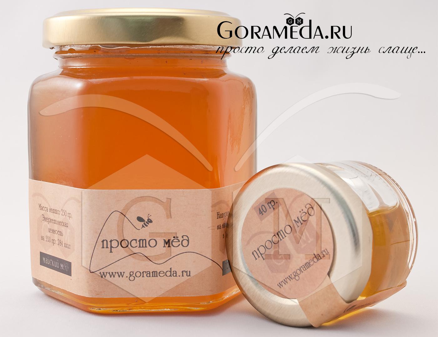 Мед для аллергиков